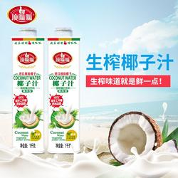快餐店椰子汁饮料1L 8方瓶代理加盟图片