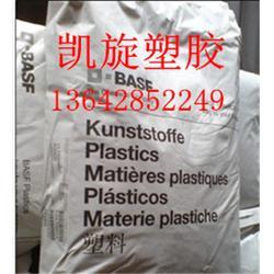 供应优质PA6 B3EG6德国巴斯夫B3EG6塑料GF30%HB图片