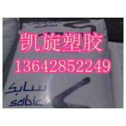 供应PC/ABS C6200沙伯基础C6200阻燃UV稳定图片