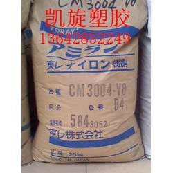 供应PA6 CM1017日本东丽CM1017塑料粒图片