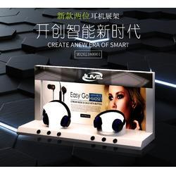 帶燈耳機展示架 新款組合有機玻璃耳機支架 鏡面頭戴式耳機展架圖片