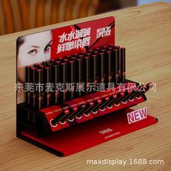 美容店时尚口红陈列展示架 三层有机玻璃润唇膏展示道具化妆品架图片