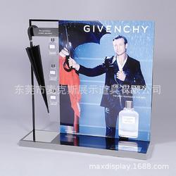 出口法国香水展示道具 绅士品格香氛展示架雨伞男士香水瓶体验架图片