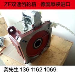 ZF双速主轴行星齿轮箱 2K250GA 数控机床变速箱图片