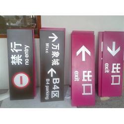 高质量标识标牌厂家-新铭杰广告,福州标识标牌图片