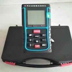 山能 YHJ-100J 矿用本安型激光测距仪 优惠图片