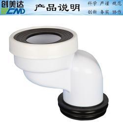 马桶转换管性价比高 不渗漏坐厕PP墙排改地排转弯管 密封性好卫生间排污移位短管图片