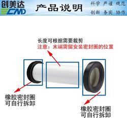 坐便移位器耐酸抗腐加长型排污管抗划痕特性暗装壁挂式水箱马桶配件地排延长增加图片