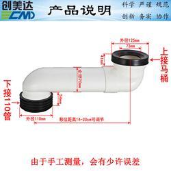 马桶PVC排污管可调节长度 坚固耐用坐便移位器质量好 卫浴蹲坑扁形接下水道管排水更通畅图片