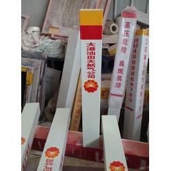 优质抗老化中石化管道标志桩,燃气标志桩厂家