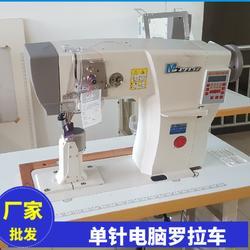 MY-591单双针罗拉机 电脑款罗拉车高品质鞋类皮革缝制缝纫机图片