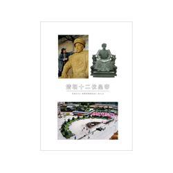 陶行知雕刻-沈阳博杰雕塑-优良陶行知城市雕塑供应商图片