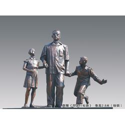 陶行知人物雕像-技艺精巧的辽宁陶行知群雕像图片
