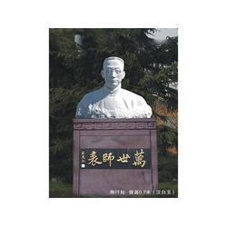 陶行知头像-辽宁精雕细琢的陶行知雕塑推荐图片