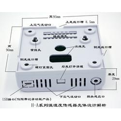 低功耗带数显式机房、实验室用温湿度传感器 变送器-盛世宏博图片