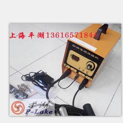 供应平湖标牌焊机 螺纹钢筋标牌焊机 充电式螺纹钢标牌焊机图片