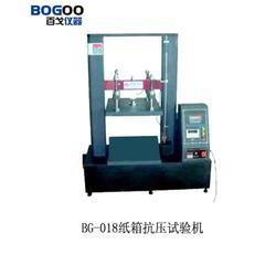 BOGOO電子紙板耐破度測定儀,電子紙板耐破度儀,電子耐破度儀圖片