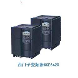 新疆西门子MM系列变频器-耐用的西门子MM420/430/440变频器要到哪买图片