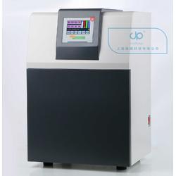琼脂糖实验分析仪器生产厂家 凝胶电泳成像分析系统供应商 金鹏图片