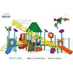 组合滑梯 花园滑滑梯 儿童游乐设备图片