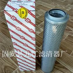 黎明滤芯IX-250x80过滤好 低价格