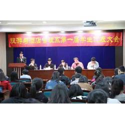 江西旅游管理学校-河南可靠的旅游管理专业推荐图片