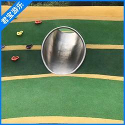 厂家定制304不锈钢儿童钻洞各种不锈钢滑梯不锈钢钻洞价格