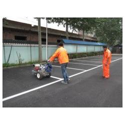 小区· 生活区电动车位划线 摩托车位划线 自行车位划线价格