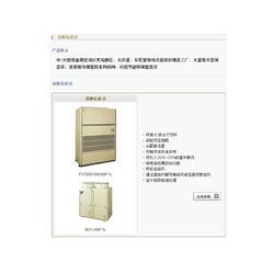 宁夏格力空调安装-怎么买质量硬的空调呢图片