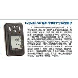 危险级别瓦斯泄漏报警仪,CZM40英思科便携式四合一多气体测定器图片