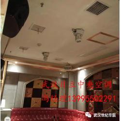 世纪华宸,专注中央空调工程图片
