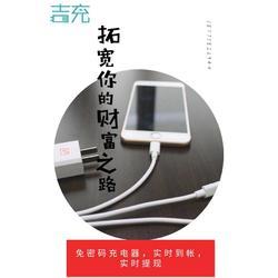 厂家直销共享充电线图片