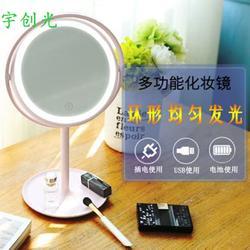 宇創光發光鏡燈帶3v3.7v 網紅發光化妝鏡專用燈條圖片