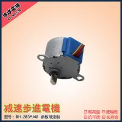 28BYJ48智能马桶电机 卫生洁具用微型减速步进电机 博厚电机图片