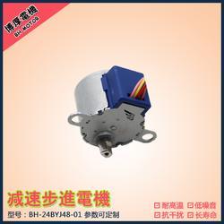 BH28BYJ48减速步进电机 5V12V舞台灯具智能家电直流步进电机图片