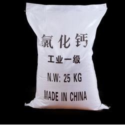 氯化钙作用-用途-生产厂家(隆静源)图片