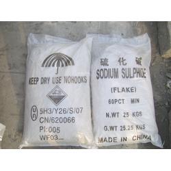 寧夏硫化堿-銀川口碑好的推薦-寧夏硫化堿