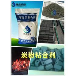型炭粘合剂生产厂家图片