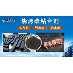 炭粉成型粘合剂图片