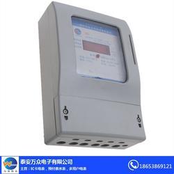 单相插卡式预付费电表,数码显示一表一卡型单相电表图片