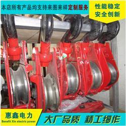 三級承修20-50KN起重滑車 電力施工工具 放線滑輪圖片