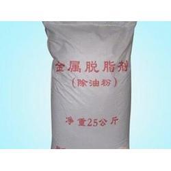 脱脂剂生产-供应效果显著的GD-CY2688高效常温脱脂剂图片