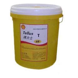 西安统一100号液压油-知名厂家为你推荐实惠的西安液压油图片