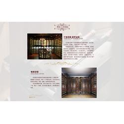 恒温恒湿酒窖工程图片