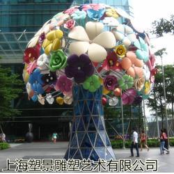 不锈钢雕塑 彩色花朵雕塑景观定制图片