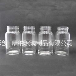 实体商家康纳高硼硅玻璃瓶无味无毒图片