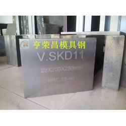 SKD11冷作模具钢 高寿命模具钢 SKD11热处理硬度 良好抛光性能图片