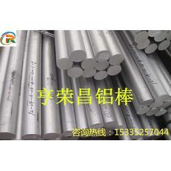 进口7075铝合金 进口超硬铝合金 进口铝合金铝板图片