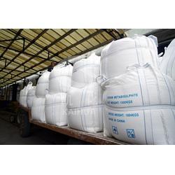 工业钢厂用碳酸氢钠 饼干面包用碳酸氢钠图片