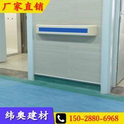 走廊靠墙扶手A医院走廊靠墙扶手A走廊靠墙扶手厂家